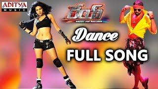 Dance Full Song || Rey Movie || Sai Dharam Tej, Saiyami Kher, Sradha Das