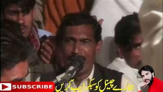 shafu mahi 2018   le hun betha e rawan    sajid bashir ahmad jakhar