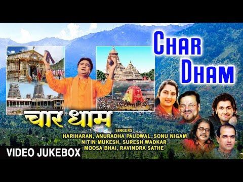 Xxx Mp4 Char Dham I Hindi Movie Songs I Full Video Songs I GULSHAN KUMAR HARIHARAN ANURADHA PAUDWAL SURESH 3gp Sex
