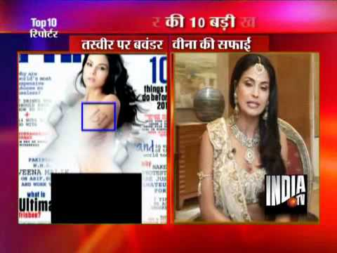 Veena's Nude Picture In Indian Magazine Causes Furore