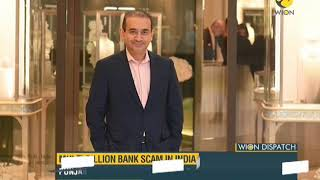 Wion Dispatch: Multi crore bank scam in India