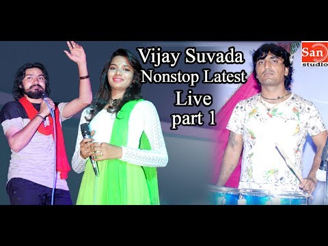 Xxx Mp4 Vijay Suvada Nonstop Latest Live Gujarati Garba Part 1 San Studio 3gp Sex