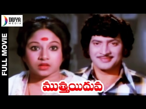 Xxx Mp4 Muthaiduva Telugu Full Movie Krishna Jayachitra Jaya Malini Chandra Mohan Divya Media 3gp Sex