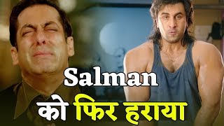 Salman को Ranbir ने किया परेशान, अब कर डाला ये बड़ा काम