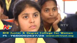 NTR Junior & Degree College for Girls || Special Report || NTV