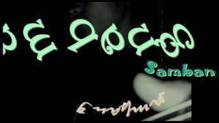 Sambang by Kakai kipgen (lyric video).mp4