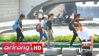 [Viewfinder] Cheonggyecheon Stream