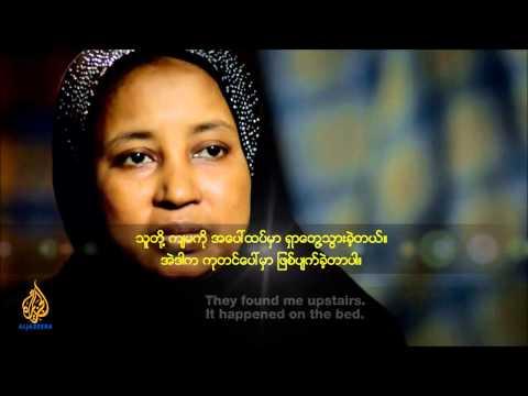 Xxx Mp4 Rohingya Woman Was Raped By 20 Buddhist Terrorists 3gp Sex