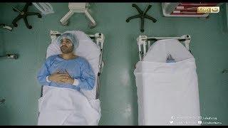 ريح المدام | سلطان يقرر التبرع بكليته للقنفد ...مشهد مؤثر جداً