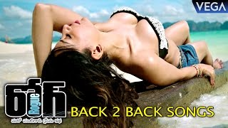 Rogue Movie Songs | Back to Back Song Teasers | Latest Telugu Movie Trailers 2017