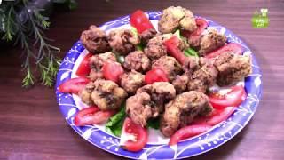 وصفات رمضانية 👌/زهرة مقلية ومقرمشة