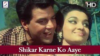 Shikar Karne Ko Aaye - Mohammed Rafi - Shikar - Dharmendra, Asha Parekh