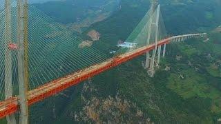 ساخت مرتفع ترین پل جهان در چین به پایان رسید