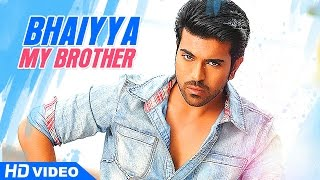 Bhaiyya My Brother Malayalam Movie | Ram Charan | Yavadu | Kills Police in Shopping Mall | 1080P HD