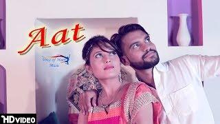 Aat ( Full Song ) | Raj Sharry, Shikha Raghav | Latest Haryanvi Songs Haryanavi 2018 | VOHM