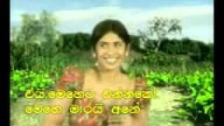 Iraj - Daad ( €óò£ vdo edit - Sri Lanka ).3gp