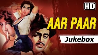 Aar Paar (1954) HD Songs | Geeta Dutt, Mohammed Rafi, Shamshad Begum | Old Hindi Songs