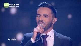 Arab Idol – العروض المباشرة – عمار محمد – سر حبي فيك غامض