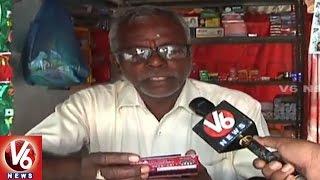 Special Story On Digital Village Ibrahimpur   First Cashless Village in South India   Siddipet   V6