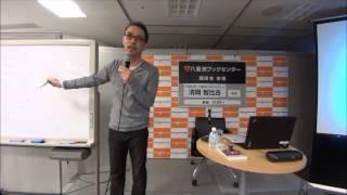 清岡智比古先生「フラ語入門、八重洲からはじめましょ!」3文字と発音