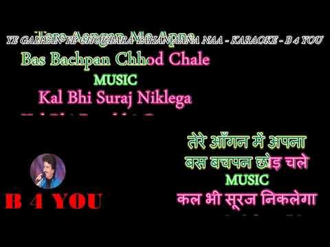 Xxx Mp4 Ye Galiyan Ye Chaubara Karaoke With Scrolling Lyrics Eng Amp हिंदी 3gp Sex