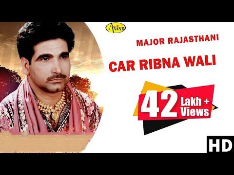 Car Ribna Wali Major Rajasthani [ Official Video ] 2012 - Anand Music
