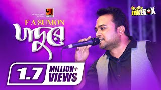 Audio Jukebox | Jadu Re | by F A Sumon | Full Album | ☢☢Official☢☢