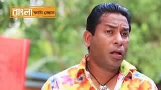 Jomoj 2 যমজ ২ নাটকের ফানি ক্লিপ ৩ । মোশাররফ করিম bangla funny video low