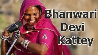 kattey Bhanvari devi || भंवरी देवी || Roots of Pushkar || kattey the original version || rop studio