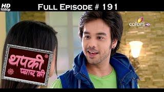 Thapki Pyar Ki - 31st December 2015 - थपकी प्यार की - Full Episode (HD)