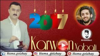 گۆرانی حەمە حەمە تەقاندیەوە حەل نەما Karwa Xabati 2017 Xamzai 7ama hama law shara yakama   YouTube