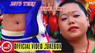 New Nepali Hit Teej Song Collection 2073/2016 | Video Jukebox | Bhawana Music