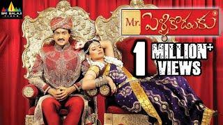 Mr.PelliKoduku Telugu Full Movie | Latest Telugu Full Movies | Sunil, Isha Chawla