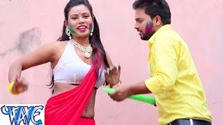 रंग फेंके फुचूर फुचूर - Rang Fenke Fuchur Fuchur | Raja Mulayam Yadav | Bhojpuri Holi Song