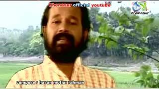 Aar Ki Fere Pabo । Kiron Ch Roy । Bangla New Folk Song