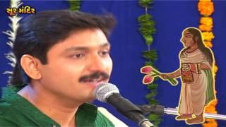 આજે વલ્લભ પધાર્યા મારે આંગણે રે   Aaje Vallabh Padharya Mare Aangane Re   Gujarati Bhajan