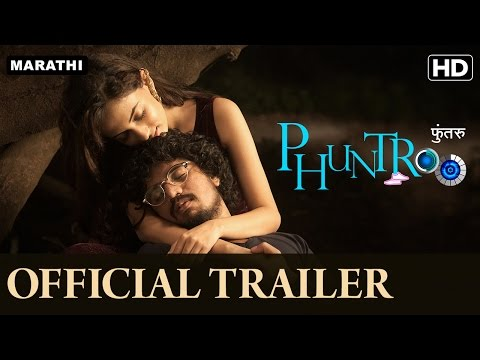 Phuntroo Official Trailer with English Subtitle | Madan Deodhar, Ketaki Mategaonkar, Sujay S. Dahake
