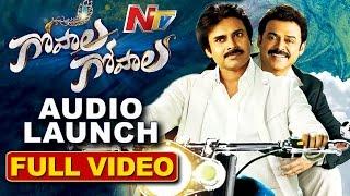 Gopala Gopala Movie Audio Launch Full Video | Pawan Kalyan | Venkatesh | Shreya