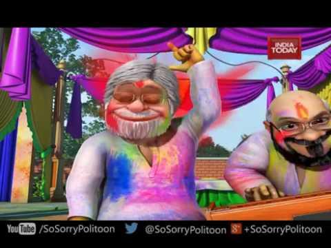 Xxx Mp4 Modi Ji Cartoon 3gp Sex