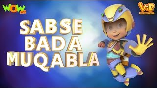 Sabse Bada Muqabla - Vir The Robot Boy - Movie - ENGLISH, SPANISH & FRENCH SUBTITLES