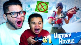 SHOTGUN ONLY FORTNITE CHALLENGE ATTEMPT LEADS TO MY LITTLE BROTHER RAGING EXTREMELY HARD! 😡😂
