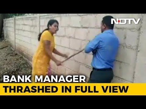 Xxx Mp4 On Video Karnataka Woman Beats Bank Officer Over Sex For Loan Demand 3gp Sex