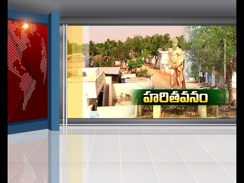 Silarpally in Nagar Kurnool | A Model Village for Green Environment | A Story