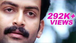 Anandhabhadram | Scene 08 | Malayalam Movie | Movie Scenes| Comedy | Songs | Clips | Prithviraj |