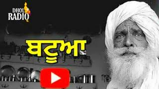 Most Viral Punjabi Story Battua || Rj Rajveer Kaleke || Dhol Radio || Must Watch