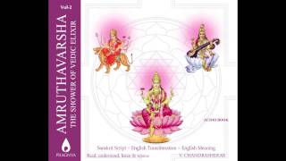 Vedic Chants|Shlokas on Devi - Mahalakshmi Ashtakam - Uma Mohan|Amruthavarsha