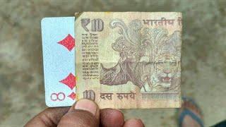 नोट का जादू सीखें Magic trick revealed in Hindi 1