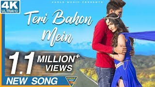 Teri Bahon Mein | Official Video | Sunny Bajwa ft.Neet Kaur | Latest Song 2018|Eagle Music Official