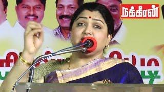 Khushboo attacks Jayalalitha ! Must Watch | TN Elections 2016