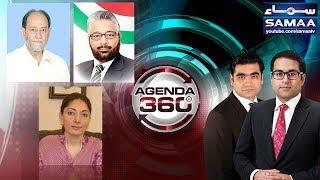 Agenda 360 | SAMAA TV | 19 Aug 2017